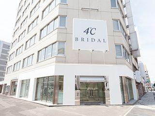 【専門店】4℃(ヨンドシー)ブライダル 旭川店