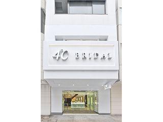 【専門店】4℃(ヨンドシー)ブライダル 横浜元町店