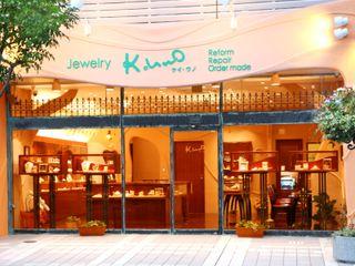 ケイウノ 浜松店
