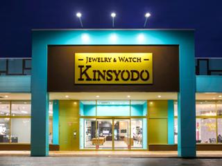 Kinsyodo 秋田店
