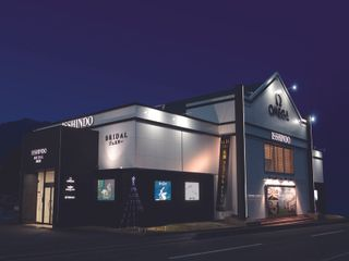 一真堂 飯田本店