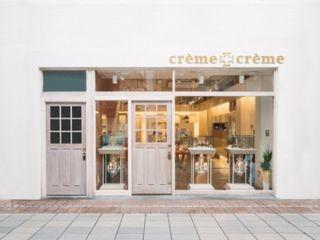 creme+creme(クレム・クレム)