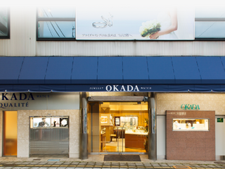 Bridal salon Towage by OKADA本店