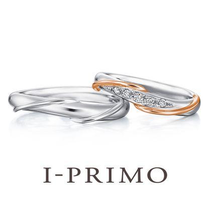【アイプリモ(I-PRIMO)】ネプチューン