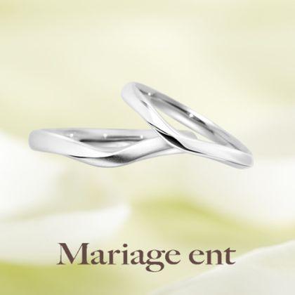 【Mariage ent(マリアージュエント)】指に美しく映える上品なV字|Bouquet(ブーケ:花束)シンプルアレンジ
