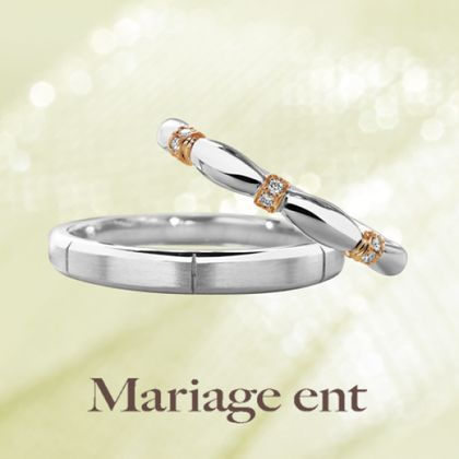 【Mariage ent(マリアージュエント)】シフォン【Chiffon:織物】 コンビアレンジ