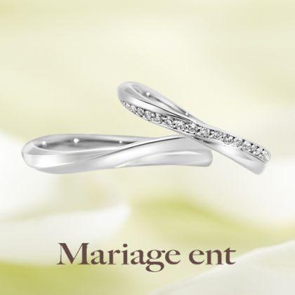 【Mariage ent(マリアージュエント)】オリヴィエ【Olivier:オリーブ】