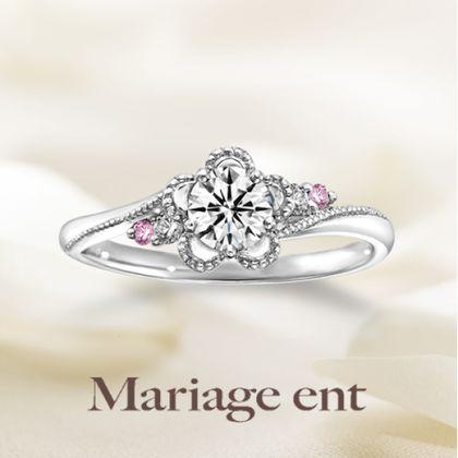 【Mariage ent(マリアージュエント)】ノブレッセ【Noblesse:高潔】 0.250ct~  ピンクダイヤ ミルグレインアレンジ