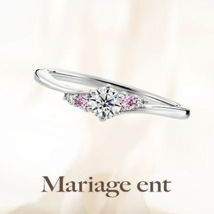 【Mariage ent(マリアージュエント)】《人気TOP5》プレディスィー【Presdici:近くに】0.2ct~ ピンクダイヤアレンジ
