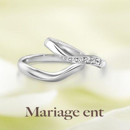 【Mariage ent(マリアージュエント)】シェリール【Cherir:愛おしい】
