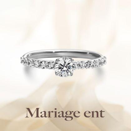 【Mariage ent(マリアージュエント)】女性らしさをいっそう引き立ててくれる華やかなデザイン|(Ballerine de principale partie:バレリーヌ・ディ・プリンスィパル・パルティエ)