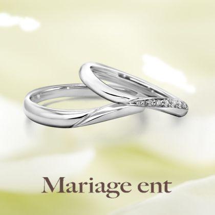 【Mariage ent(マリアージュエント)】ビーナス【Venus:女神】