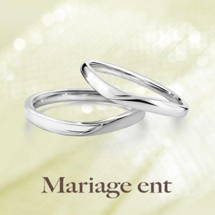 【Mariage ent(マリアージュエント)】プレディスィ【Presdici:近くに】シンプルなメレダイヤなしアレンジ