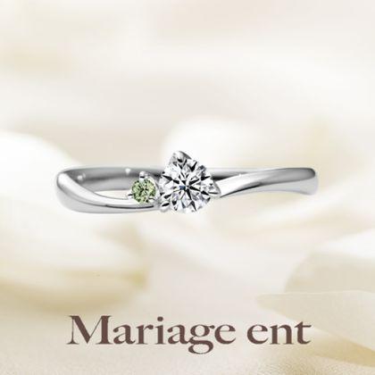 【Mariage ent(マリアージュエント)】シンプルかつ繊細なウェーブライン|Blanc(ブラン:純白)8月の誕生石ペリドットアレンジ