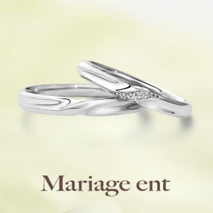 【Mariage ent(マリアージュエント)】シンプルな中にさりげない個性をプラス|Eever(エルヴェ:育てる)