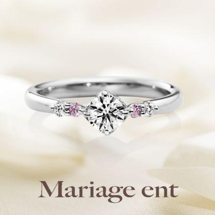 【Mariage ent(マリアージュエント)】《人気TOP5》ロン・ボヌール【幸せのサークル】0.2ct~ ピンクダイヤアレンジ