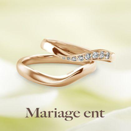【Mariage ent(マリアージュエント)】シェリール ピンクゴールドアレンジ【Cherir 愛おしい】