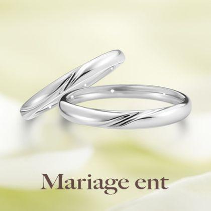 【Mariage ent(マリアージュエント)】メール【Mer 海】シンプルアレンジ
