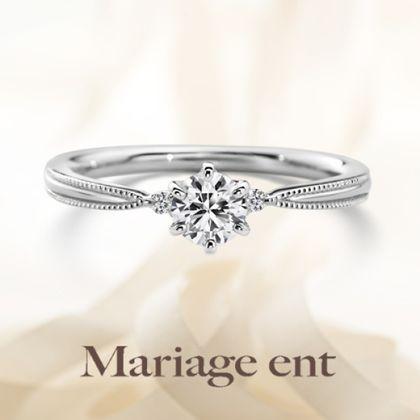 【Mariage ent(マリアージュエント)】繊細なミル打ちの粒がきらめく|Briller(ブリエ:輝き)