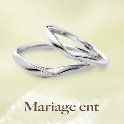 【Mariage ent(マリアージュエント)】計算されたラインで極上の着け心地に|Sante(サンテ:祝福)シンプルアレンジ