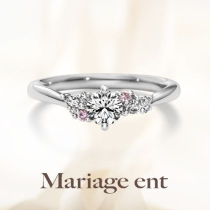 【Mariage ent(マリアージュエント)】サミュゼ【S'amuser:楽しむ】 0.2ct~ ピンクダイヤアレンジ