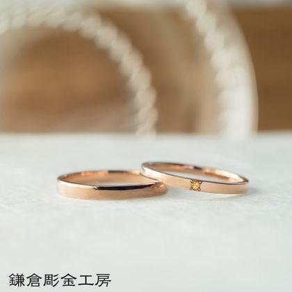 【鎌倉彫金工房(かまくらちょうきんこうぼう)】【ふたりでつくる結婚指輪】メンズK18PG&レディースK18PG(クリア仕上げ)
