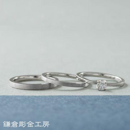 【鎌倉彫金工房(かまくらちょうきんこうぼう)】【結婚指輪・婚約指輪手作りコース(3本制作)】メンズPt900&レディースPt900(ヘアライン仕上げ)&エンゲージPt900(クリア仕上げ)