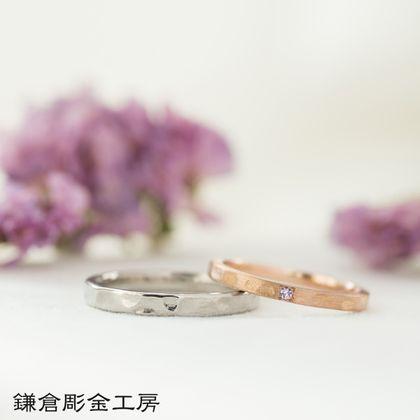 【鎌倉彫金工房(かまくらちょうきんこうぼう)】【ふたりでつくる結婚指輪】メンズK18WG(クリア仕上げ)&レディースK18PG(ヘアライン仕上げ)