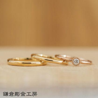 【鎌倉彫金工房(かまくらちょうきんこうぼう)】【結婚指輪・婚約指輪手作りコース(3本制作)】メンズK18YG&レディースK18YG&エンゲージK18PG(クリア仕上げ)
