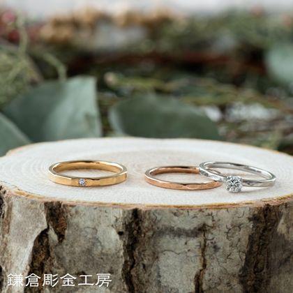 【鎌倉彫金工房(かまくらちょうきんこうぼう)】【結婚指輪・婚約指輪手作りコース(3本制作)】メンズK18YG&レディースK18PG&エンゲージPt900(クリア仕上げ)