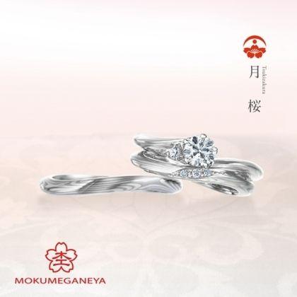 【JKPlanet(JKプラネット)】【杢目金屋】優美な流れが指を美しく見せてくれるプラチナ入りエンゲージリング