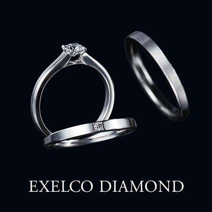 【エクセルコダイヤモンド(EXELCO DIAMOND)】2020 Autumn新作《Rayon de Lumière~レヨン ド リュミエール~》