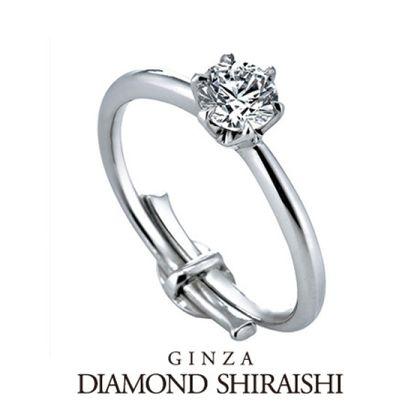 【銀座ダイヤモンドシライシ】スマイルプロポーズリング