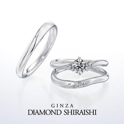 【銀座ダイヤモンドシライシ】★2020年春新作★Shining Flow(シャイニングフロー)