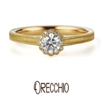 【ORECCHIO(オレッキオ)】ドルチェ ~センターダイヤのお花のような華やかさとアンティークな仕上げの婚約指輪
