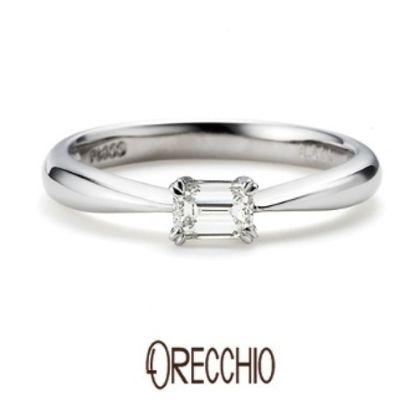 【ORECCHIO(オレッキオ)】<pipi~ピピ>PE-1404 婚約指輪 エメラルドカットダイヤの輝きが際立つシンプルなデザイン