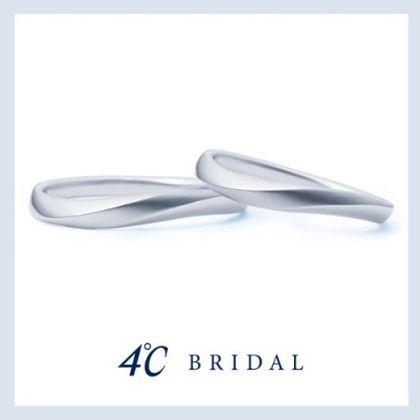 【4℃ BRIDAL(ヨンドシーブライダル)】【4℃ブライダル】プラチナマリッジリング -想いを寄せて-|21161-284-4001