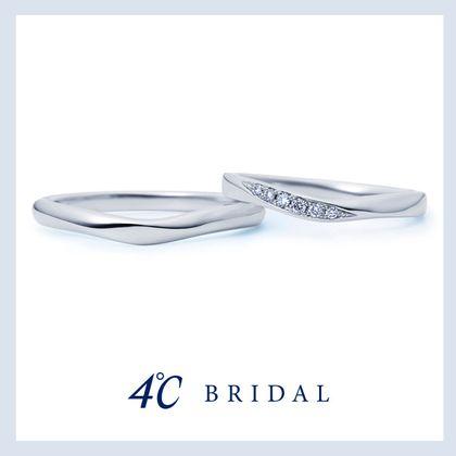 【4℃ BRIDAL(ヨンドシーブライダル)】【4℃ブライダル】プラチナマリッジリング|V字 21162-284-5004