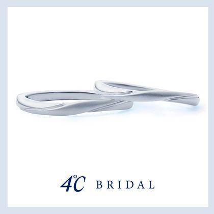 【4℃ BRIDAL(ヨンドシーブライダル)】【4℃ブライダル】ピュアスプリング -溢れ出る想い-|21164-284-4201
