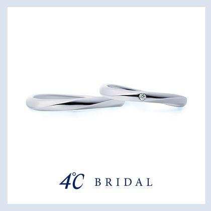 【4℃ BRIDAL(ヨンドシーブライダル)】【専門店限定】アクアリリー -ありのままの美しさ-|21211-284-5001