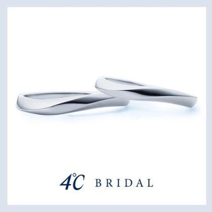 【4℃ BRIDAL(ヨンドシーブライダル)】【4℃ブライダル】プラチナマリッジリング|アクアニティ 21164-284-4001