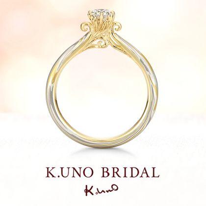 【ケイウノ ブライダル(K.UNO BRIDAL)】【MOKUME(木目金)Novello】ノヴェッロ