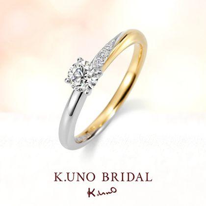 【ケイウノ ブライダル(K.UNO BRIDAL)】Share-シェア-