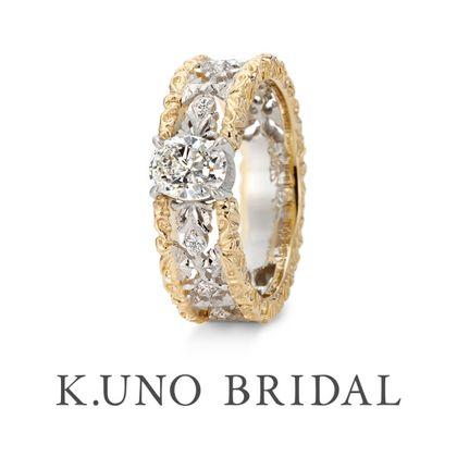【ケイウノ ブライダル(K.UNO BRIDAL)】[オーダーメイド]伝統的なフィレンツェ彫りをイメージした繊細な透かし模様