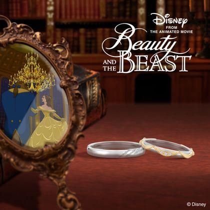 【ケイウノ ブライダル(K.UNO BRIDAL)】【NEW】[Disney]  Love Grows ~『美女と野獣』/ マリッジリング~(4/29発売)
