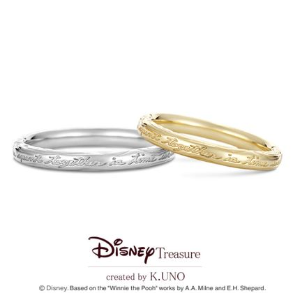 【ケイウノ ブライダル(K.UNO BRIDAL)】[Disney] くまのプーさん / マリッジリング -Very Merry Forest-