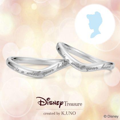 【ケイウノ ブライダル(K.UNO BRIDAL)】[Disney] シンデレラ / マリッジリング Magical Moment -魔法のとき-