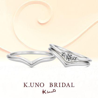 【ケイウノ ブライダル(K.UNO BRIDAL)】BouquetⅡ -ブーケⅡ-