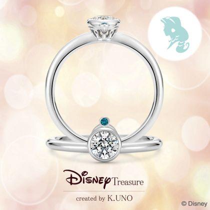 【ケイウノ ブライダル(K.UNO BRIDAL)】[Disney] ジャスミン / エンゲージリング Catch the Star -星をこの手に-