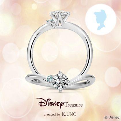 【ケイウノ ブライダル(K.UNO BRIDAL)】[Disney] シンデレラ / エンゲージリング Magical Moment -魔法のとき-